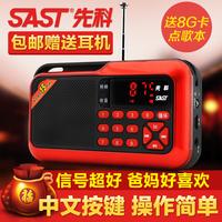 Xianke st-15 card speaker radio portable audio mini