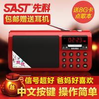 Xianke radio mp3 card speaker portable mini player small audio subwoofer