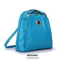 2014 dual shoulder bag Korean female college wind sheepskin travel bag Korean version of the book