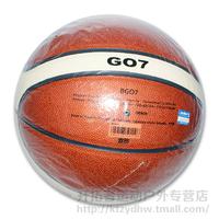 Lq molten7 standard basketball general go7 basketball