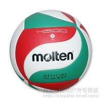 Molten 5 ball v5m4500 general ball