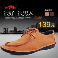 Cotton-made beijing shoes Men casual singles shoes breathable fashion men's low shoes 39089