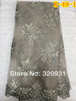 Silver french lace with sequins beautiful flower African lace fabric 5 yards /lot