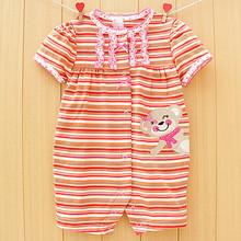onesie baby price