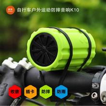 popular bike audio