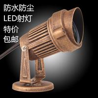 Vintage fashion led3w spotlights wall lights outdoor waterproof billboard lights lawn lamp