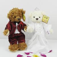 Senior wedding dolls wedding doll wedding doll wedding gift