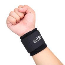 Exercise the wrist brace basketball weight lifting wrist straps adjust fort jinshi pressurized badminton