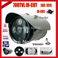 700TVL CMOS Outdoor weatherproof Infrared Night CCTV Security Camera