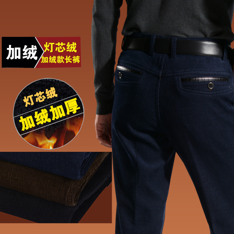 2015 fall men jeans cotton new Business Men's straight jeans