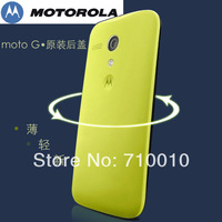 Original Hight Quality Protective Shell Battery Housing Door Cover Case for Motorola Moto G Back Cover, for moto g original case