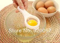Hot seller egg yolk egg white separator egg whisk Kitchen gadgets
