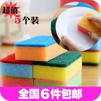 Free shipping \ affordable super decontamination clean sponge \ dish towel \ nano magic cloth