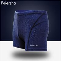 2014 new Swimwear sharkskin,water repellent,hot sale men's swimming swim trunks shorts classic men swimwear