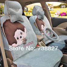 popular honda fit car cover