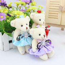 sky bear promotion