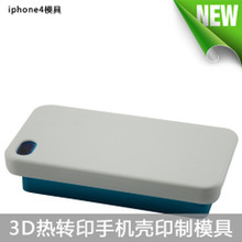 DIY 3D 2 in 1 sublimation metal mold for iphone4 4s 5G free shipping