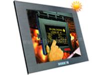 15 inch  High Bright Marine LCD Monitor