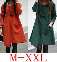 Женская куртка 603