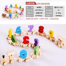 wooden toys blocks price