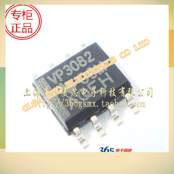 IC 65 hvd3082 SOP8 VP3082 5 code(China (Mainland))