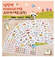free shipping 1lot of 20sets/korea stationery kawaii cute stickers,phone sticker,wall sticker ,switch sticker