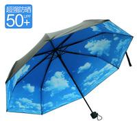 2014 new The Super Anti-uv Sun Protection Umbrella Blue Sky 3 Folding Gift Parasols Rain Umbrellas For Women Men Free Shipping