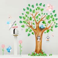 Green big tree bear bird's-nest cartoon child real wall stickers dlx788