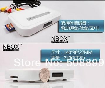 Recommend NBOX Flash HDD USB SD Card Media Player RMVB MP3 AVI MPEG Divx White Free Shipping(China (Mainland))
