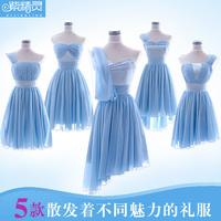 Hot-selling hot-selling 2014 bridesmaid dress sister dress princess married wine evening dress female short design