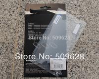 SALE 100% Original Lenovo P780 screen protector w retail package original screen guard film for Lenovo P780 free shipping