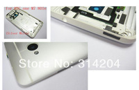 100% Top Quality Guarantee for HTC One M7 801e Back Battery Cover Housing Door Silver White With Logo by AM Epacket(2PCS)GSI8762