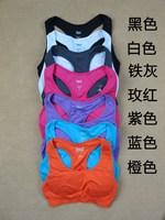 Free shipping Everlast belt pad yoga short design sports vest bra  wholesales