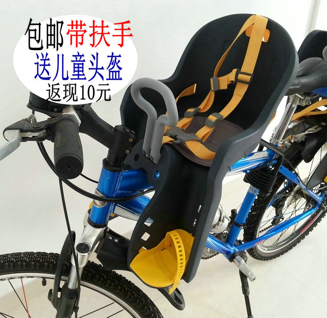 Quick release belt armrest bicycle child safety seat mountain bike seat prepositioned , baby chair(China (Mainland))