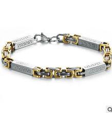titanium rope chain promotion