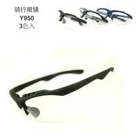 Outdoor sports eyewear riding eyewear transparent tablets face