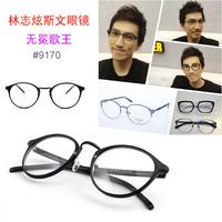 Is gentle glasses black sand black