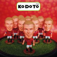 KODOTO 7# BECKHAM (MU) Soccer Doll (Global Free shipping)