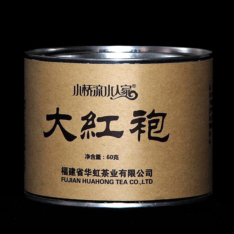 60g Top grade Chinese Da Hong Pao Big Red Robe oolong tea health care dahongpao tea