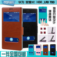 Mofi brand HUAWEI honor 3c mobile phone flip case leather case open window version Wholesale Free shipping