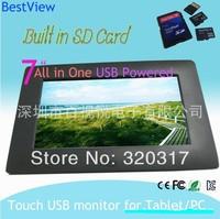 FREE SHIPPING 7 inch single USB interface Car Monitors to display 1024 * 600, VGA touch-screen display TFT PC Monitors