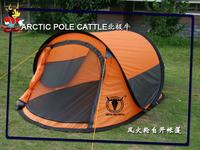 Arctic pole cattle double tent automatic tent hrd-c1002