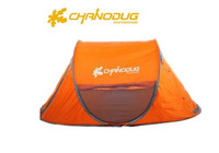 3 double-door fully-automatic tent