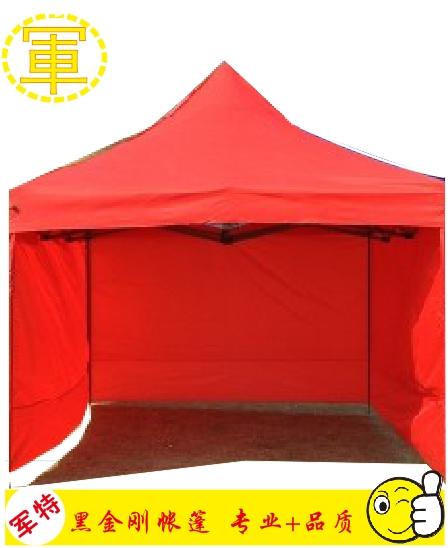 Online kopen wholesale markt tent uit china markt tent groothandel - Tent paraplu ...