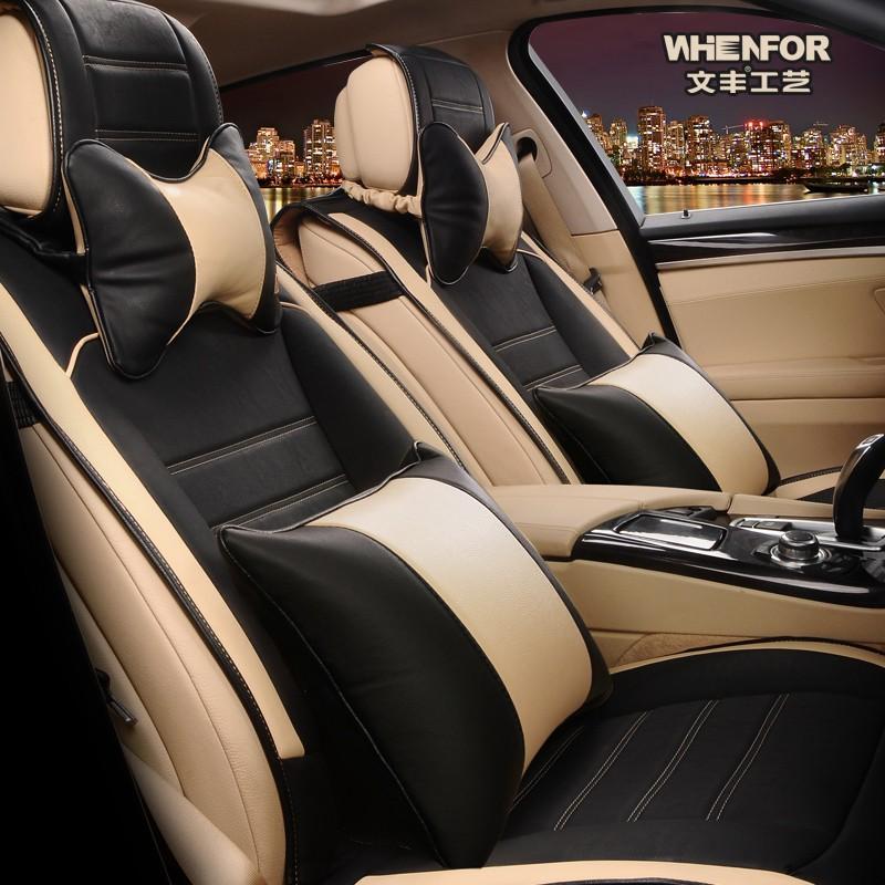 fashion brand high quality Four Seasons black beige universal PU leather car seat cover set(China (Mainland))