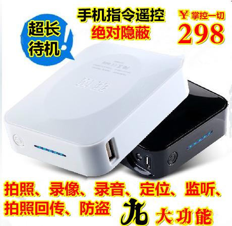 Wireless invisible mini camera webcam small remote control gps tracker(China (Mainland))