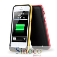 New 2000 mAh Portable Charger External Battery Backup Charger Case Pack Power Supply Power Bank for iPhone 5 iPhone 5S