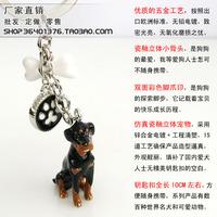 Free shipping 629194 Rottweiler - Rottweiler dog key chain/dog super simulation Christmas