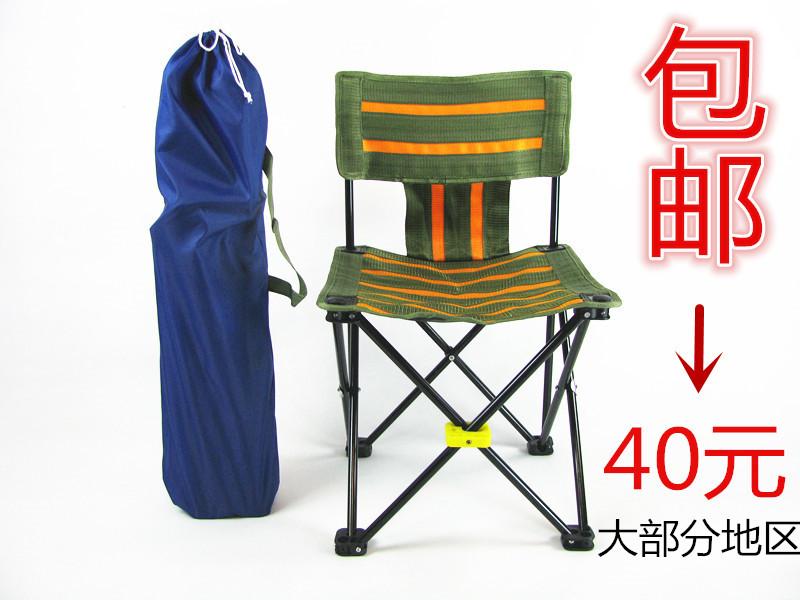 стулья для рыбалки волгоград