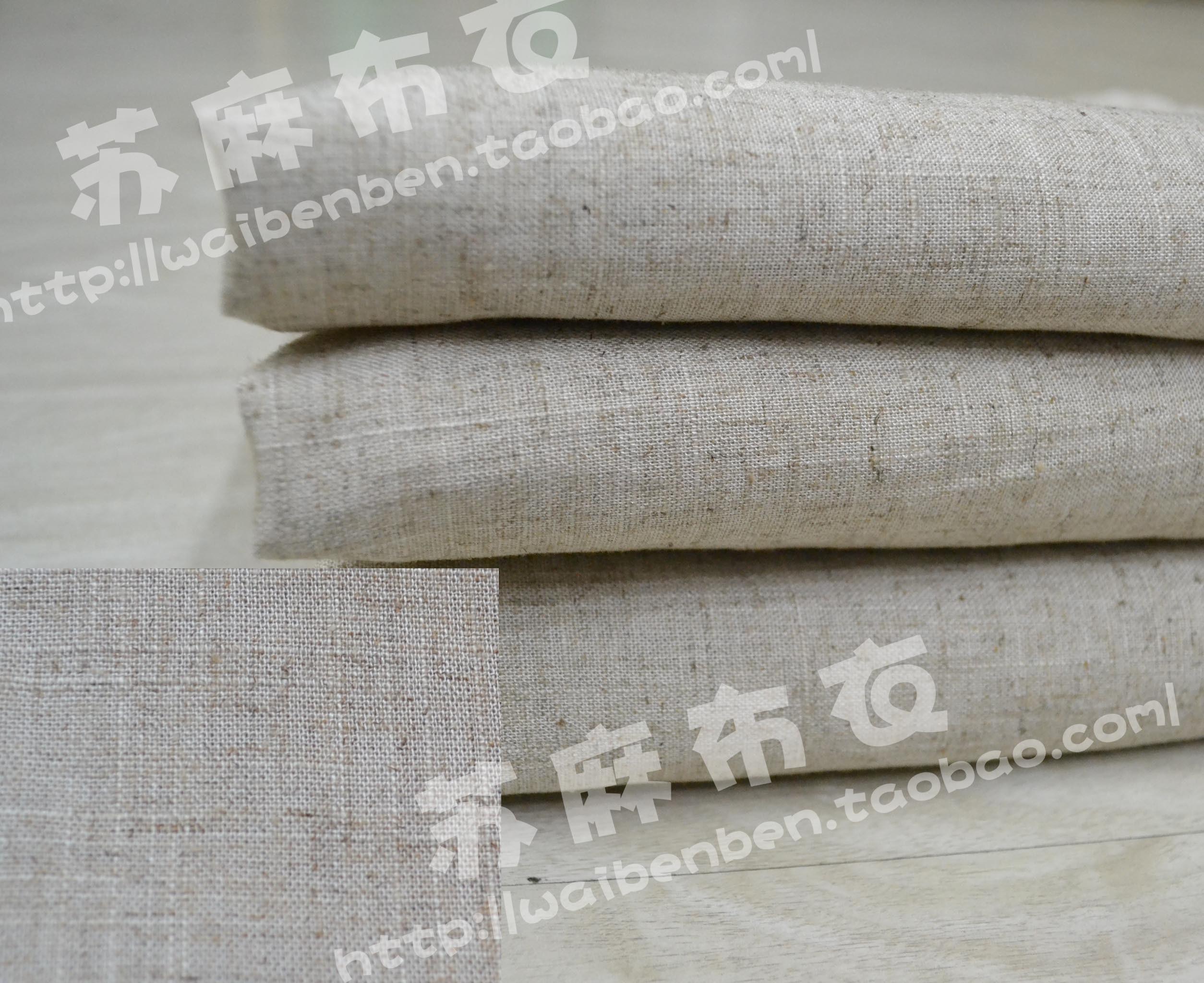 Primaries linen slub self-shade fluid cloth sofa decoration 2004 diy clothes table cloth(China (Mainland))